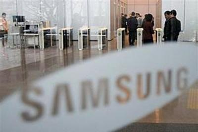 Samsung Electronics delivered strong results