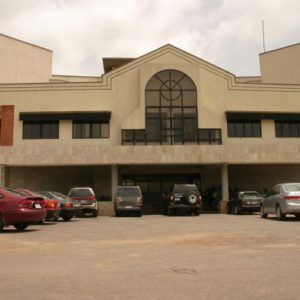 Top Ten Technology Universities Ranking in Nigeria