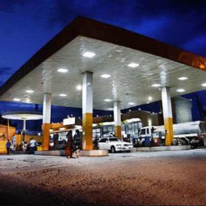 Great Insights for Owners and Regulators of Nigerian Filling Stations in an Era of Location Analytics