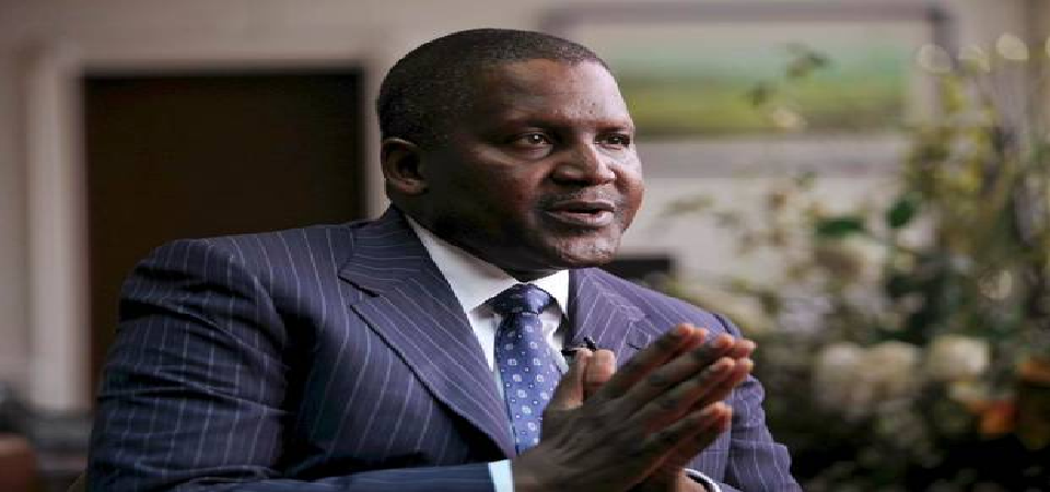 """To succeed in business, you must build a brand and never destroy it"" – Aliko Dangote"