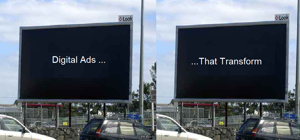 One Secret to Improve Advert Conversion Rate