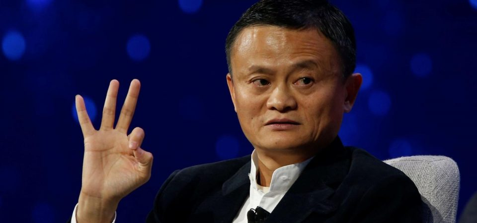 The Alibaba's Nation
