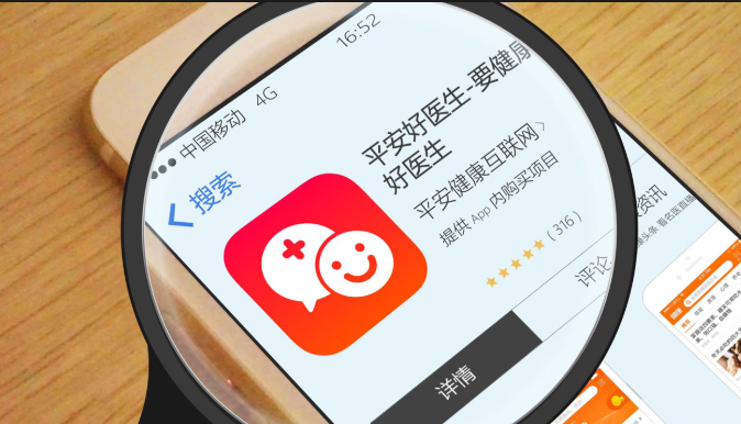 Ping An Good Doctor Takes AI Doctor Mainstream