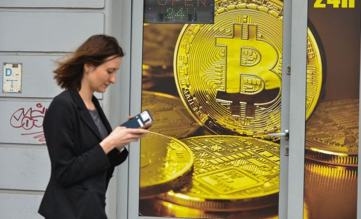 The Sneezing that Wiped 12% off Bitcoin