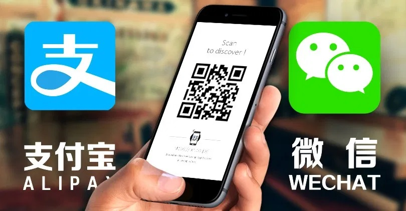 The Uneasy Entanglement Between Alipay, WeChat Pay and the New Chinese E-yuan