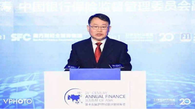 """""""Fintech firms must behave like banks, China regulator says"""""""