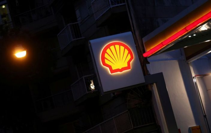 Shell Says Nigerian Oil Not Compatible with Plan to Go Green