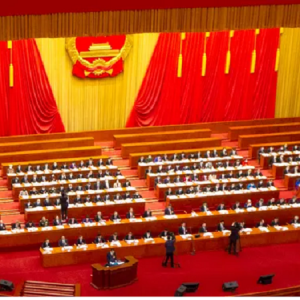The Onifade's FUTO SUG Presidency – And Lessons on China's New Plan