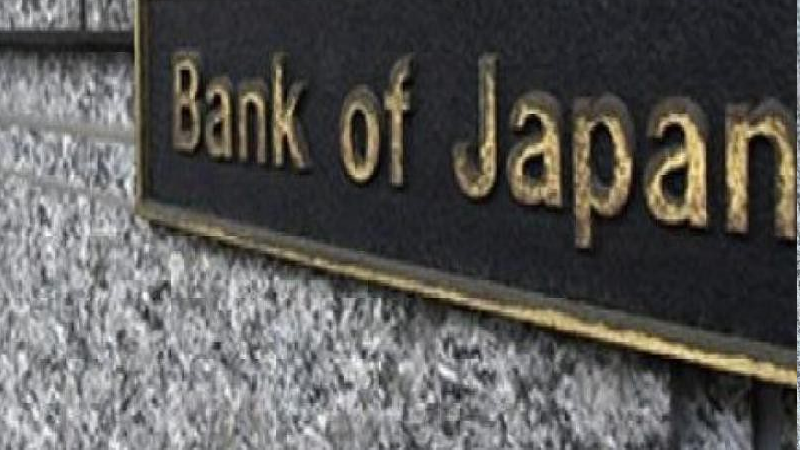 Japan's Central Bank Begins Digital Currency Issuance Experiment