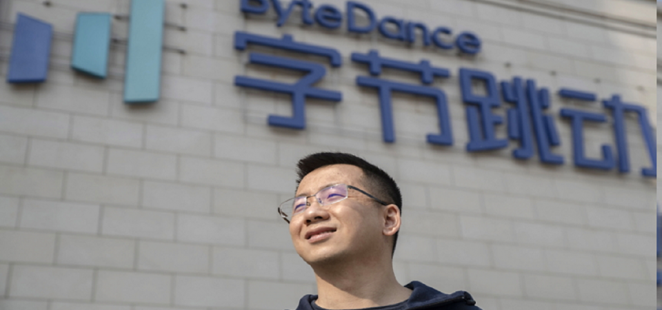 ByteDance CEO Zhang Yiming Steps Down